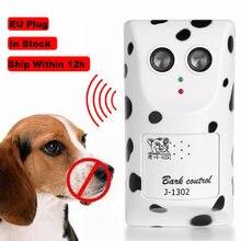 Ультразвуковой Отпугиватель собак устройство для дрессировки