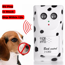Ultrasonic Dog Repeller Anti Barking Device Dogs Training Whistle Pet Trainer Bark Control Europe Plug For