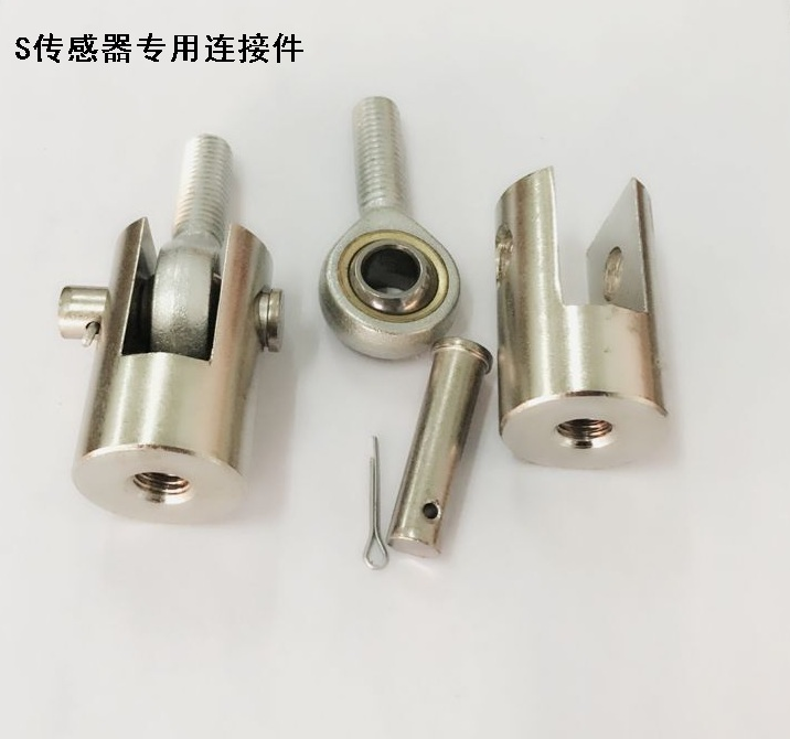S Load Cell Special Accessories Tension Sensor Special Accessories