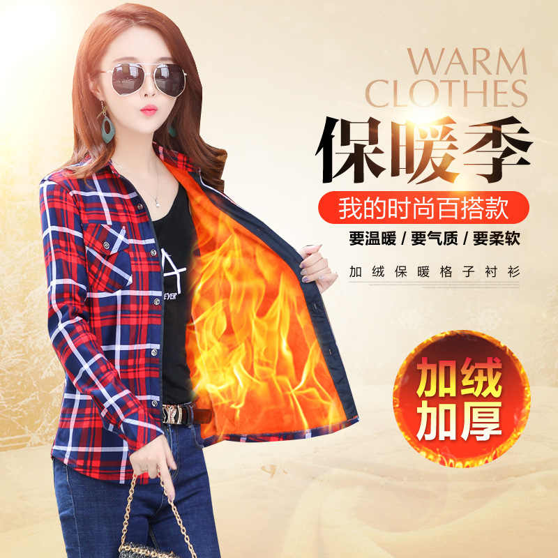 Plus ขนาดผู้หญิงเสื้อ 2019 ฤดูใบไม้ร่วงและฤดูหนาวใหม่แฟชั่นสตรีเสื้อและเสื้อ slim เสื้อแขนยาวลายสก๊อตเสื้อผู้หญิง
