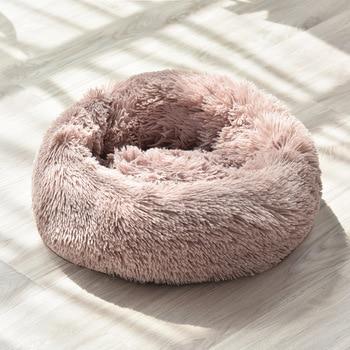 Fluffy Pluche Donut hondenbed kleur taupe 1