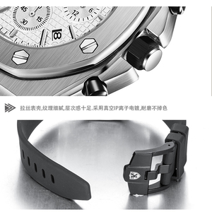Image 3 - Relojes de marca de lujo para hombre, reloj deportivo único de oro rosa, reloj de pulsera resistente al agua con fecha de cuarzo, Masculino