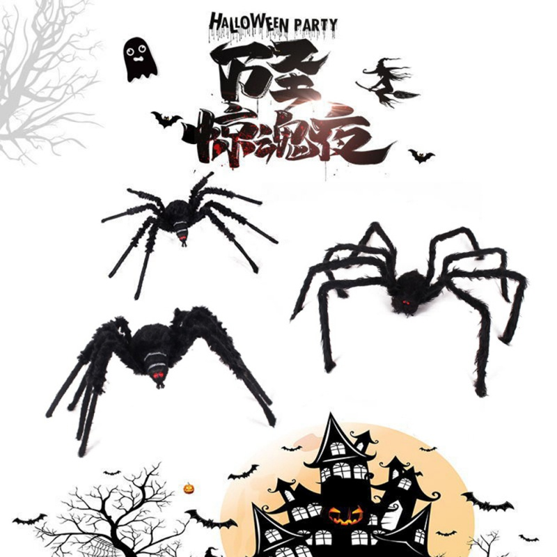 Horror Super Big Plush Iron Spider April Fools 39 Day Party Halloween Home Bar Decoration Black in Party DIY Decorations from Home amp Garden