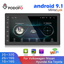 Podofo 2 din Autoradio Android GPS Multimedia-Player Autoradio 7'' Touch Screen Bluetooth FM WIFI Auto Audio Stereo Mirrorlink