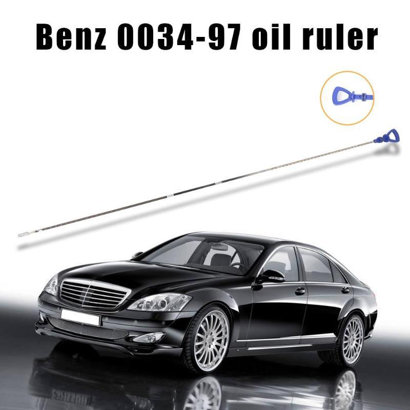 Mercedes W124 W219 W164 S500 S55 AMG SL500 Spark Plug Wire Set 90533002