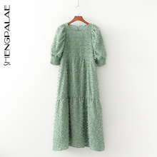 Maxi-Dress Puff-Sleeve Vintage Summer Women Elegant Solid-Color Tassel SHENGPALAE Loose