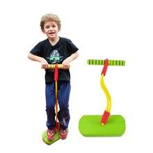 Спорт на открытом воздухе лягушка прыжок увеличенный прыжок игра родитель-ребенок наружная игра Nbr резиновый ПОГО джемпер-для детей и взрослых(зеленый