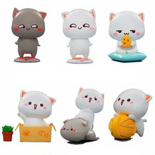HOT Expression little White Cat Figure Doll Blind Box Girls Boys Toys Car Ornaments Model Kids Surprise Christmas Birthday Gift