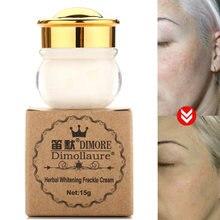 Dimollaure retinol Strong Remove melasma whitening cream Freckle speckle sunburn