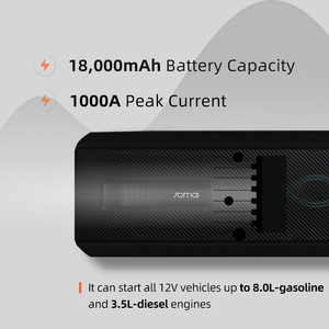 Image 2 - 2020 Hot Sell 70mai Jump Starter Max 18000mah 1000A Power Bank Car 8.0L  Charger 12V Auto Buster Car Emergency Booster