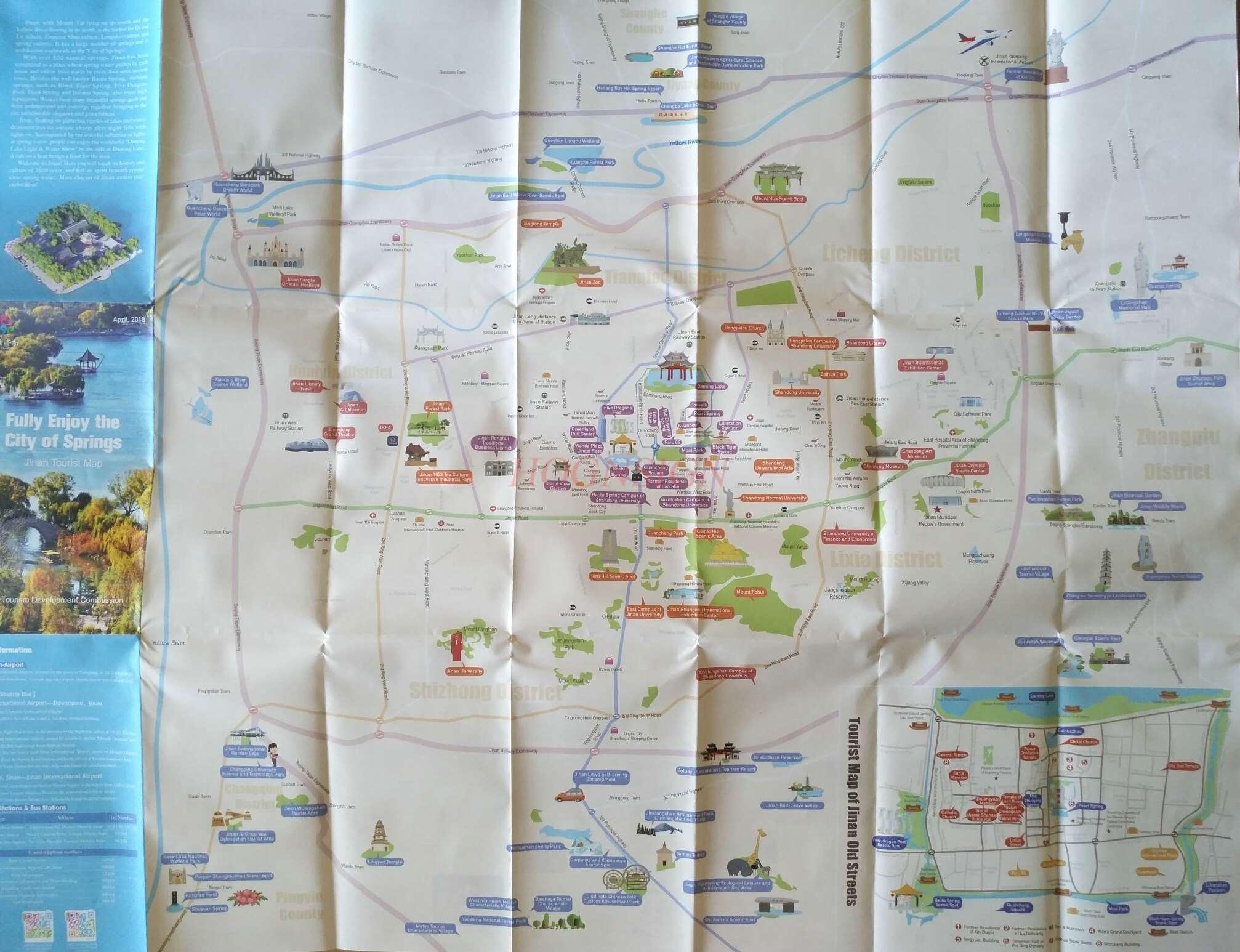 Jinan City Travel Map (English Version) 54x70CM Jinan City Map Jinan City Map