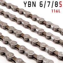 YBN Сверхлегкий 6/7/8/24 скорости инструмент для демонтажа цепи велосипеда(SLR золотые полые MTB цепь для дорожного велосипеда для ручек Shimano/SRAM/campanolo Системы