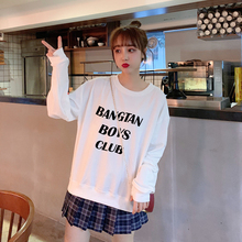 Bangtan Boys Club Sweatshirt (7 Colors)
