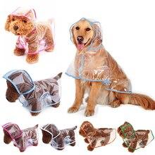 Непромокаемая Куртка для собак, прозрачный плащ, регулируемое водонепроницаемое пальто для маленьких, средних и больших собак с капюшоном, ветрозащитная конструкция