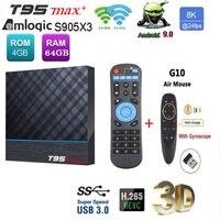 T95 MAX Plus Amlogic S905X3 Dispositivo de TV inteligente android9.0 4G RAM 64G ROM 5G Dual WIFI BT4.0 USB 3,0 HDR 3D 8K opcional g30 mouse de aire