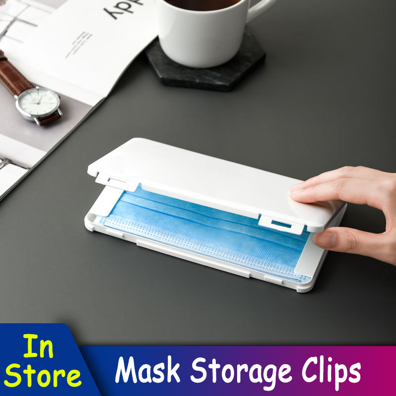 Dustproof Mask Case Portable Disposable Face Masks Plastic Container Box Safe Pollution-Free Masks Storage Box Storage Organizer