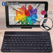 Bluetooth Keyboard Wireless Keyboard for LG G Pad 10.1 V700/Pad 3 III 10.1 FHD Tablet Noiseless Keyboards Bluetooth+Bracket