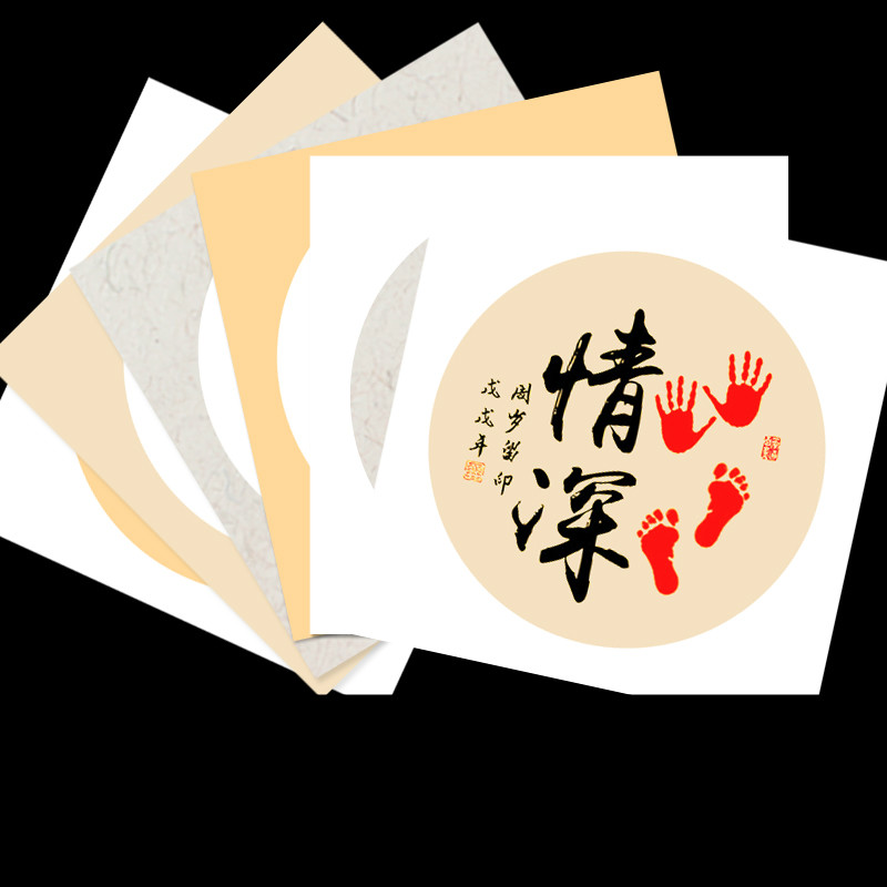 Thicken Drawing Papers Raw Lens Xuan Paper Mounting Painting Paper Cards Chinese Rice Paper Card Soft Calligraphy Cards