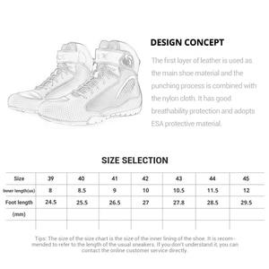 Image 5 - ARCX botas para motocicleta transpirables para hombre, botas para motocicleta, calzado de motociclismo, Casual, para las cuatro estaciones #
