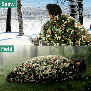 Ultralight High Quality Portable Camping Sleeping Bag Waterproof Camouflage Outdoor Emergency Sleeping Bag Camping Travel Hiking 2