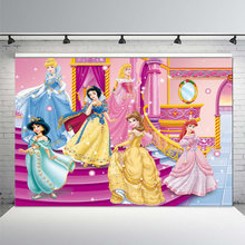 7x5FT Snow White Belle Jasmine Princess Dress Fitting Room Mirrors Custom Photo Background Studio Backdrop Vinyl 220cm X 150cm(China)