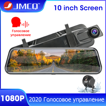 "JMCQ 10 ""car DVR dash cam touch screen 1080 p rear view camera voice control cycle recording motion detection with backup camera"