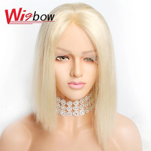 Bob Lace Front Wigs Indian Hair Straight Remy Human Hair 613# Blue Green Red Purple Yellow Colored Wigs For Black Women African(China)