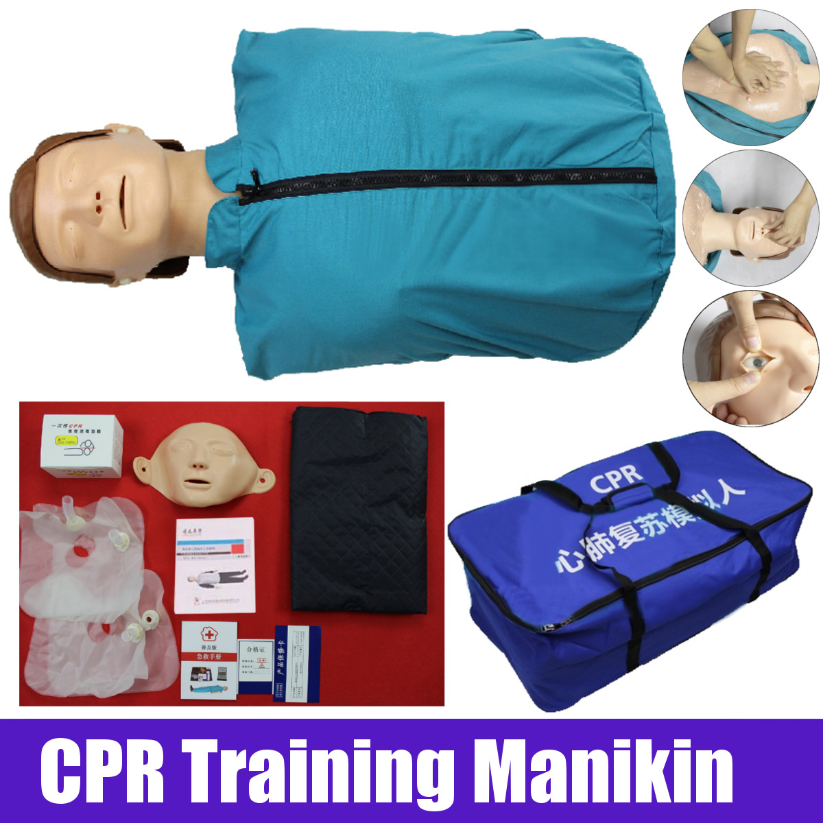 74x36x26 Bust CPR Training Manikin Professional Nursing Training Mannequin Medical Model Human First Aid Training Model New