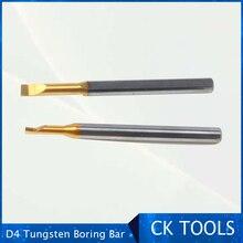 Долгий срок службы инструмента маленькое отверстие расточной резак бар жесткое Оловянное покрытие ручка из сплава D4 2 мм 3 мм 4 мм зажимное внутреннее отверстие расточной резак