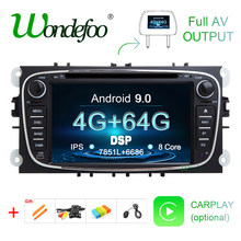 DSP IPS Android 9.0 64G 2 din voiture DVD pour FORD focus Mondeo S-MAX C-MAX Galaxy kuga lecteur multimédia GPS radio stéréo auto audi(China)