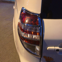 Car Body Rear Back Lamp Hood Molding Frame Stick ABS Chrome Cover Trim 2pcs For Toyota RAV4 2009 2010 2011 2012