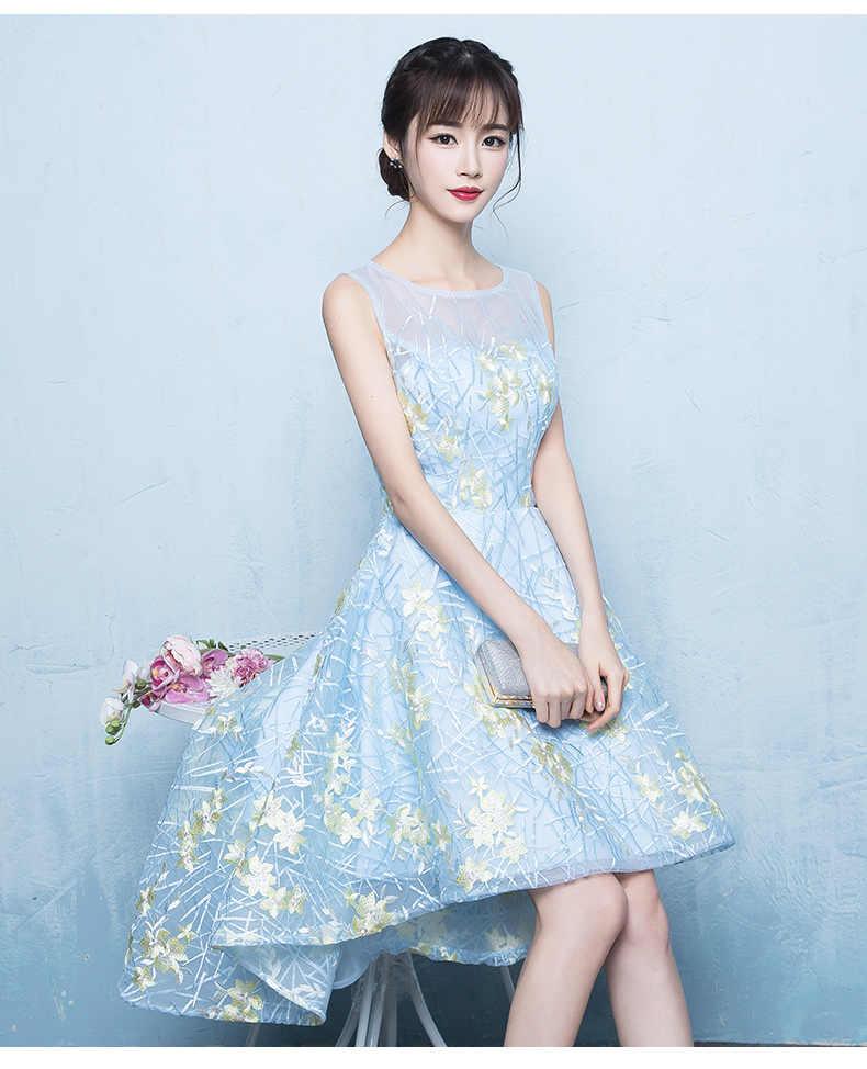 袍ライトブルー女性ノースリーブチャイナステージパフォーマンスドレス Bridemaid イブニングドレスกี่เพ้า