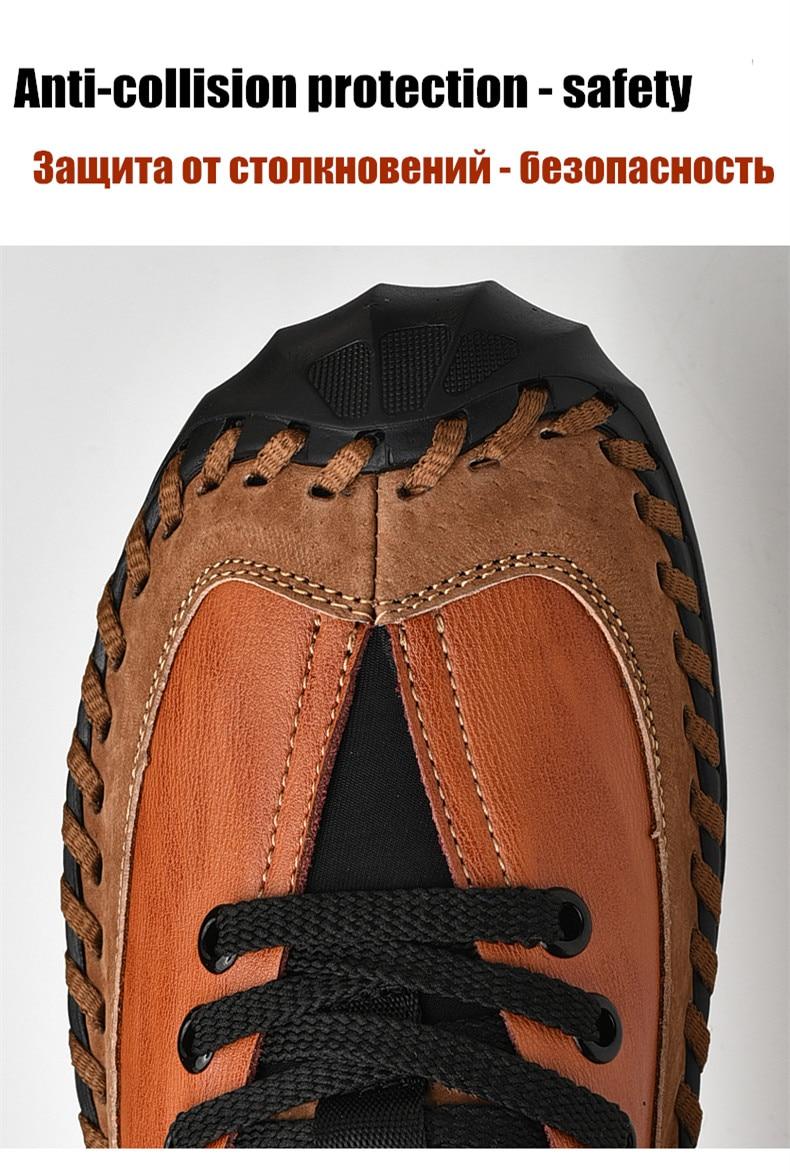 手工鞋2s_14