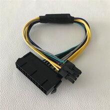 Atx 24pin fêmea para placa mãe 8pin macho para dell optiplex 3020 7020 9020 t1700 servidor adaptador cabo de alimentação 30cm 18awg