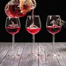 Домашний гиппокампи, бокал для красного вина, бокал для вина, бокал для вина, вечерние бокалы, стеклянная чашка, для шоу, элегантность, высококлассный бокал для вина, прозрачный#25