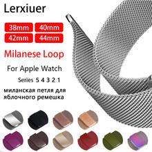 Milanese Loop Strap per Apple Watch Band 44 Millimetri 40 Millimetri Iwatch 42 Millimetri 38 Millimetri Bracciale in Acciaio Inox di Apple orologio 5 4 3 2 1 Accessori(China)