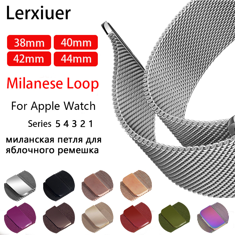 Milanese Loop strap For Apple Watch band 44mm 40mm iwatch 42mm 38mm Stainless Steel Bracelet Apple watch 5 4 3 2 1 Accessories