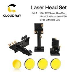 Набор лазерных головок CO2 + 1 линза диаметром 20 мм ZnSe Focus + 3 зеркала диаметром 25 м Mo/Si для лазерной гравировки, режущая машина