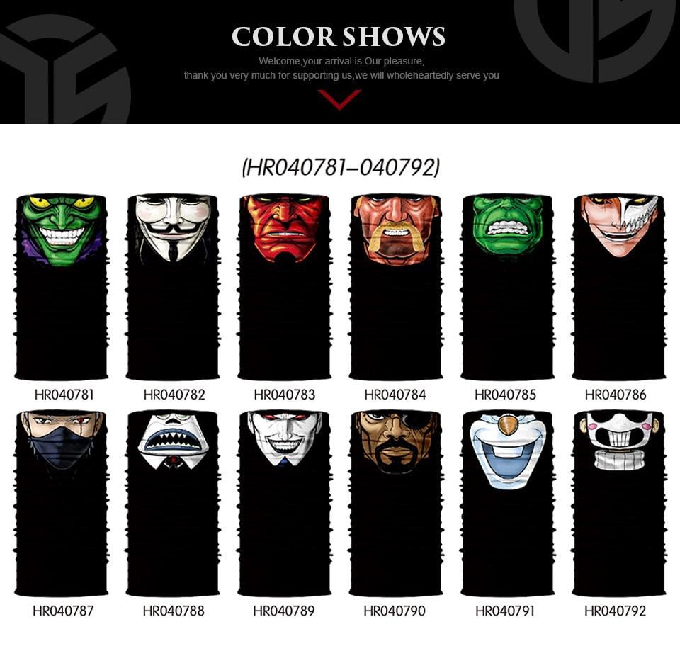 Closeout DealsBandana Headwear Ring Skull-Shield Face-Guard Comic Characters Multifunction Tubular