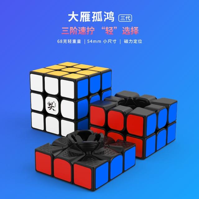 New Original Dayan Guhong V3 III 3 Third Generation M 3x3x3 Magnetic 3*3 Cubo Magico 3x3 Speed Magic Cube Education Toy Kid Gift 4