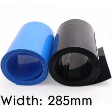 Ширина 285 мм (диаметр 180 мм) Lipo Battery Wrap PVC термоусадочная трубка изолированный чехол защитный чехол плоский пакет синий черный