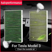 Nowy filtr powietrza samochodowy dla Tesla Model 3 S X 2021 akcesoria z węgla aktywowanego drzewnego do węgla aktywowanego Tesla Model trzy Model3 akcesoria