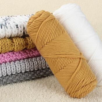 3 шт./лот, натуральная мягкая шелковая пряжа из молочного хлопка, плотная пряжа для ручного вязания, детский шерстяной шарф, пальто, свитер, плетеная нить
