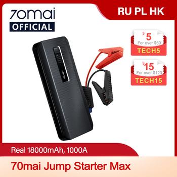 Kod UPUST6 do awaryjnego uruchamiania 70mai Max 18000mah 70mai urządzenie do uruchamiania awaryjnego samochodu urządzenie do awaryjnego uruchamiania PS06 1000A Power Bank Jumpstarter Auto Buster Emergency Booster tanie i dobre opinie 18 000-20 000 1000 A 85 ~ 90 Msds CN (pochodzenie) 12 v 1 29KG Oświetlenie światło ostrzegawcze Oświetlenie SOS Dwukierunkowe szybkie ładowanie