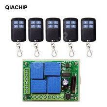 Qiachip 433mhz universal controle remoto sem fio dc 12v 4ch relé interruptor módulo receptor + 4pcs rf controllor transmissor diy