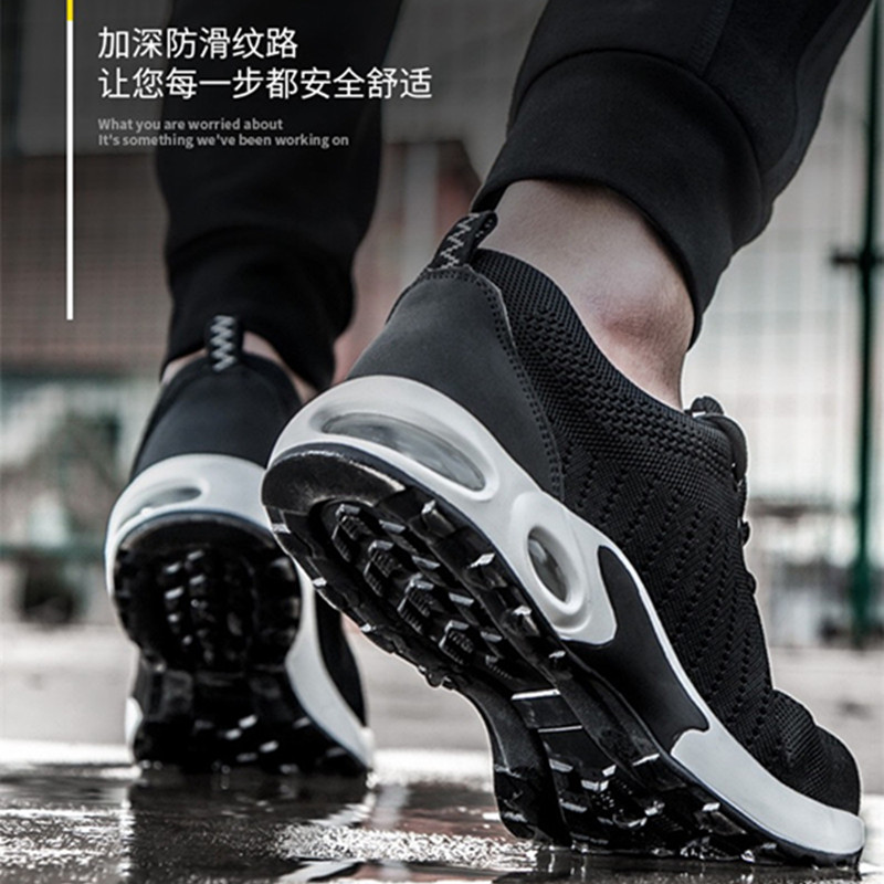 DEWBEST Breathable Air cushion Safety Shoes Men Light Sneaker Indestructible Steel Toe Soft Anti-piercing Work Boots