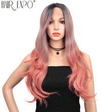 26inch Long Body Wave Synthetic Lace Front Wig Ombre Glueless Cosplay Wigs For Black/Write Women Natural Hairline 13X6 Lace Wig цены онлайн