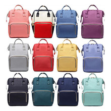 Large Capacity Pregnant Women Diaper Bag Outdoor Mom Backpack Care Mummy Travel Zipper Baby Stroller
