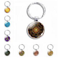 Mandala Keychain Pendant Flower of Life Glass Cabochon Silver Plated Metal Keychain Sri Yantra Mandala Jewelry Gift sri sri ravi shankar secrets of relationships