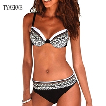 2019 Sexy Solid Print Bikinis Women Push Up Swimwear Bandage Swimsuit Bikini Low Waist Bathing Suit Halter